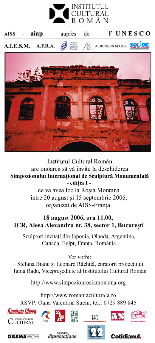 Association Internationale pour les Symposiums de Sculpture (A.I.S.S.) - http://www.simpozionrosiamontana.org